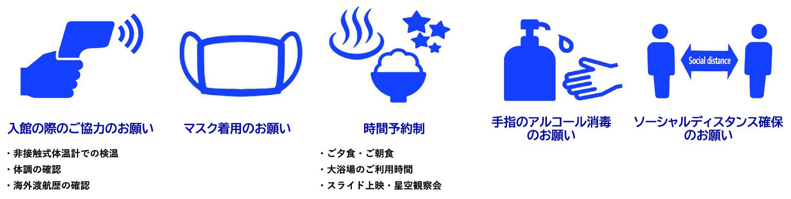 ウイルス 富山 コロナ 県 新型