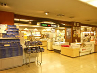Souvenir Shop on 3F
